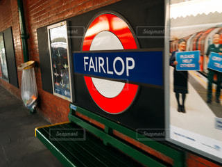 海外,駅,標識,外国,鉄道