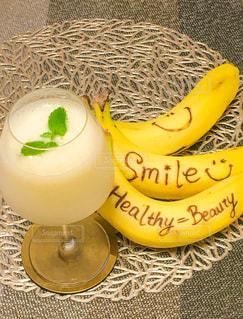 ジュース,Smile,果物,健康,おうち,ダイエット,healthy,バナナ,バナナジュース,おうち時間,笑顔と健康
