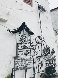 ジョージタウンのアートの写真・画像素材[3225937]