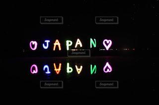 JAPANグループの写真・画像素材[3254381]