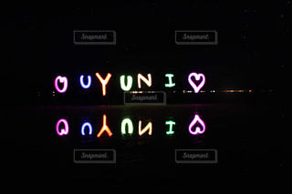 UYUNIの写真・画像素材[3254382]