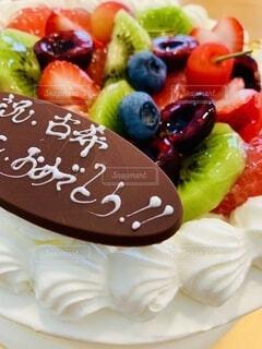 フルーツのケーキの写真・画像素材[3978170]