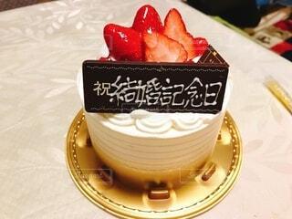 結婚記念日にお祝いケーキの写真・画像素材[3982809]