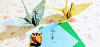 折り鶴に祈り込めての写真・画像素材[4027873]