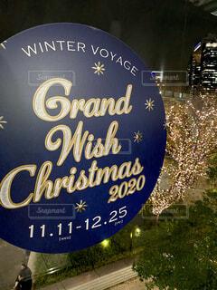 建物,冬,大阪,イルミネーション,ライトアップ,クリスマス,クリスマスイルミネーション,グランフロント大阪,クリスマス ツリー