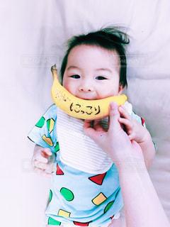 子ども,笑顔,赤ちゃん,幼児,ほっこり,にっこり,バナナアート,バナナ
