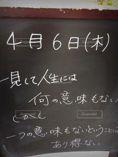 文字 - No.417231