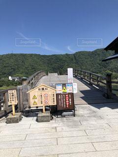 錦帯橋入り口のお願いの写真・画像素材[3447938]