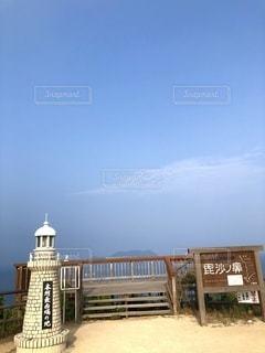 本州最西端、海と空の展望台の写真・画像素材[3605206]