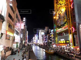夜景 - No.368769
