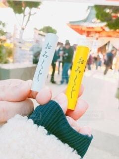 おみくじの写真・画像素材[4038949]