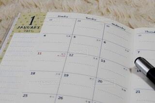 1月のカレンダーの写真・画像素材[3993681]