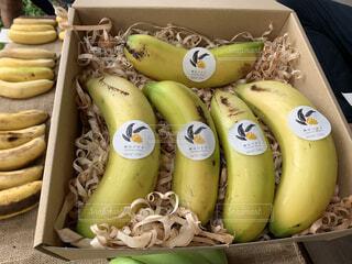 食べ物,野菜,食品,食材,フレッシュ,無農薬,バナナ,皮ごと食べられる,箱入りバナナ