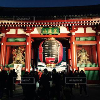 東京 - No.590558