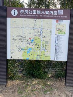 奈良街の写真・画像素材[4770798]