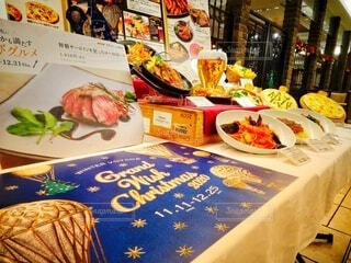 食べ物,食事,屋内,メニュー,レストラン,グランフロント大阪,グランフロントクリスマス