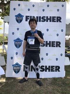 グアムマラソン完走したよの写真・画像素材[3802124]