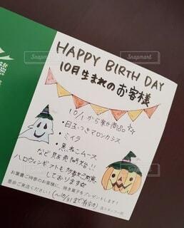 ケーキ屋さんから…📮の写真・画像素材[3874743]