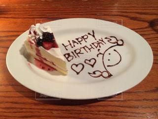 ケーキの写真・画像素材[508602]