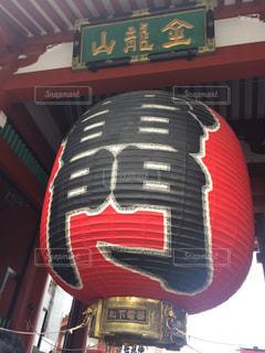 雷門 - No.575356