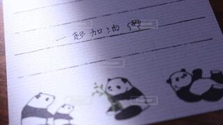 中国語メッセージの写真・画像素材[4059036]