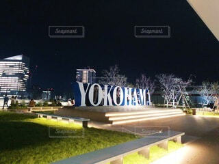 冬のYOKOHAMAの写真・画像素材[4002523]