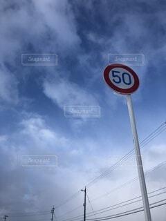 空,屋外,雲,標識,電線,つらら,氷柱,道路標識,日中,寒空の下