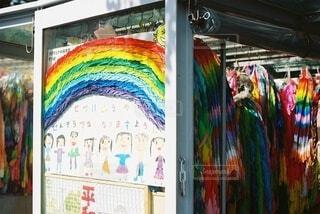 虹,アート,絵画,平和,フィルム,カラー,図面,子供の芸術