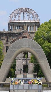 建物,屋外,樹木,アーチ,原爆ドーム,広島市,平和公園