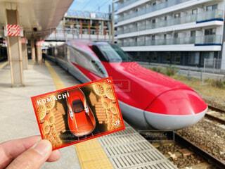 屋外,赤,鉄道,新幹線,東北,車両,東北新幹線,こまち,秋田,テキスト,陸上車両