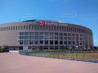 PayPayドームの写真・画像素材[4027178]