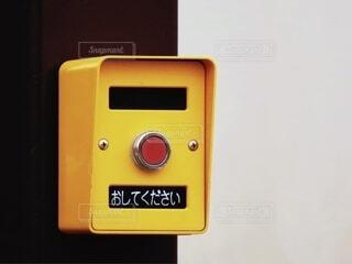黄色,デザイン