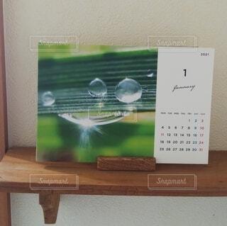 インテリア,屋内,棚,カレンダー,デザイン,雫,自作,しずく,1月,2021