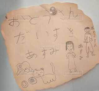 子供が描いたイラストとメッセージの写真・画像素材[4070831]