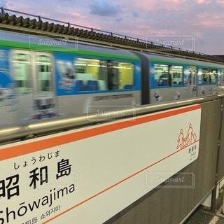 空,駅,電車,夕焼け,昭和島