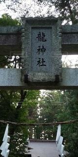 建物,神社,鳥居