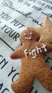 家族,お菓子,クッキー,手作り,手作りお菓子,ほっこり,優しさ,応援,1日のはじまり,励まし,fight,大事な試験