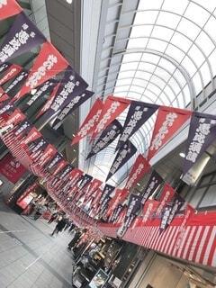 建物,看板,高層ビル,福岡,博多,テキスト,はかた,とおりもん,うまいうまい!!