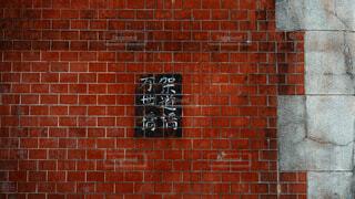 建物,赤,レンガ,壁,手書き,れんが造り