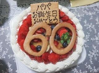 還暦祝いの写真・画像素材[4091998]