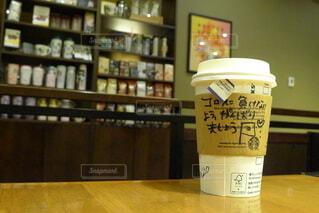 カフェ,コーヒー,屋内,スターバックス,カップ,メッセージ,ドリンク,スタバ,starbucks,スターバックスコーヒー,コロナ,テキスト,スリーブ,STB,コロナ禍