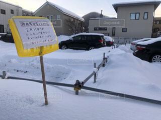 雪,屋外,看板,車,除雪,車両,戸外,排雪,予告