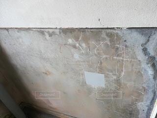 風景,アート,古い,壁,コンクリート,手書き,落書き,団地,汚い,セメント,崩壊