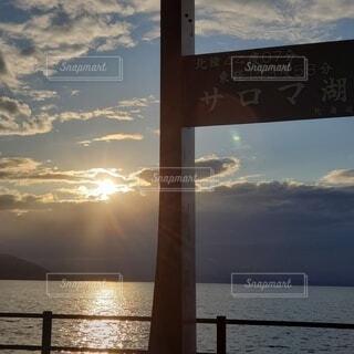 空,夕日,太陽,雲,サロマ湖