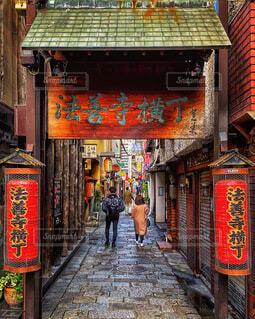 大阪法善寺横丁での一枚の写真・画像素材[4192723]