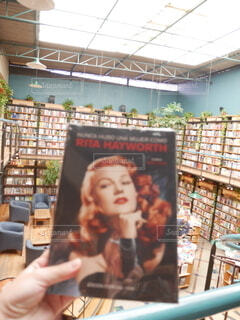 メキシコシティのインスタ映えスポット 図書館 + カフェ = カフェブレリアの写真・画像素材[4193506]