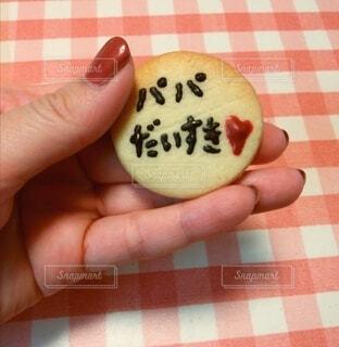 主人へプレゼントしたクッキーの写真・画像素材[4206685]