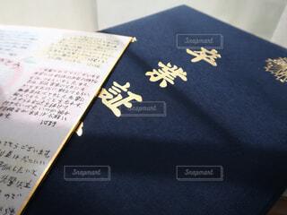 卒業証書と色紙の写真・画像素材[4256690]