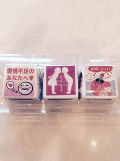 チョコレート,バレンタイン,チョコ,愛情,ギフト,包装,手作りでない