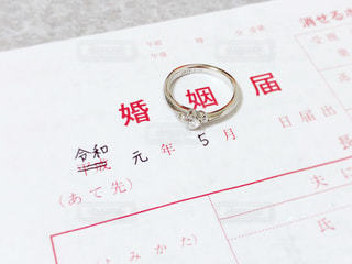 令和婚の写真の写真・画像素材[2105037]